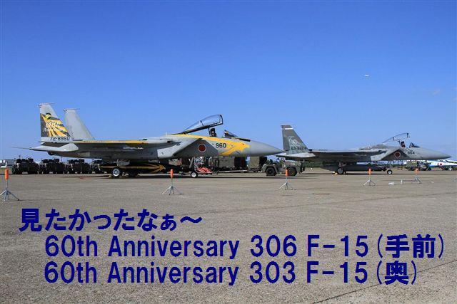 60th 航空祭 in KOMATSU