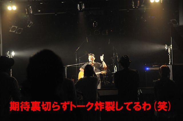 虹色ノ雨 (6)