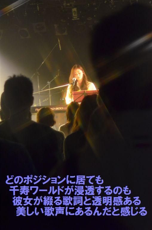 虹色ノ雨 (25)
