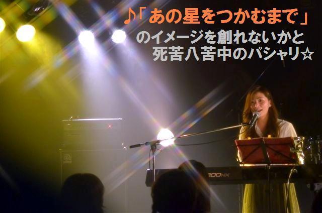 虹色ノ雨 (30)