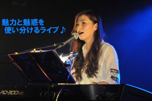 虹色ノ雨 (31)