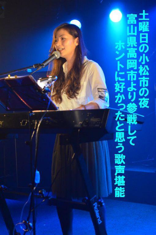 虹色ノ雨 (34)
