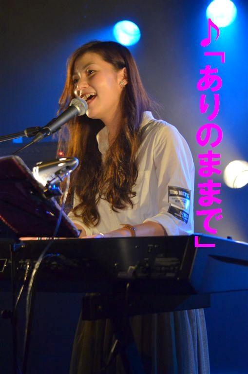 虹色ノ雨 (36)