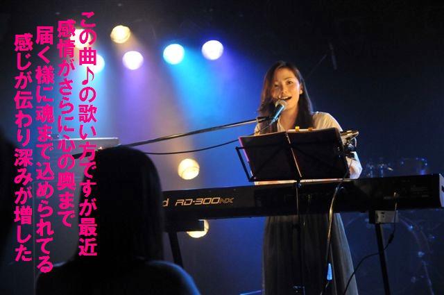 虹色ノ雨 (40)