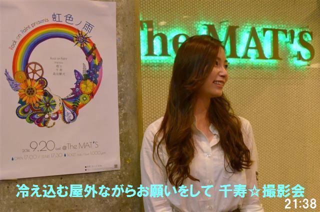 虹色ノ雨 (56)