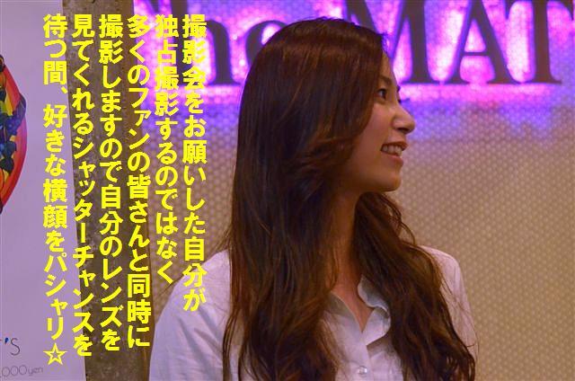 虹色ノ雨 (57)