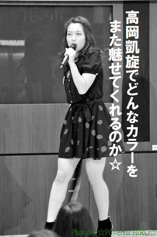 富山初インストアライブ (2)