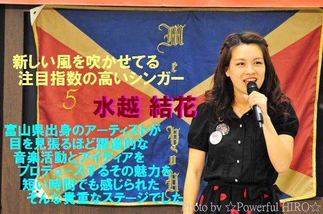 富山初インストアライブ (33)