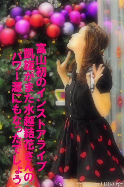 富山初インストアライブ (35)