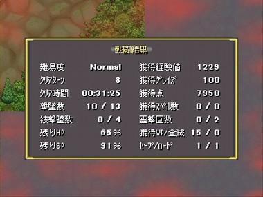 スパ東方紅 パート5.wmv_002426209