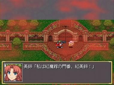 スパ東方紅 パート8.wmv_000489678