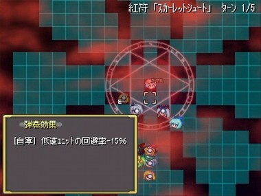 スパ東方紅 パート11その3?.wmv_002597343