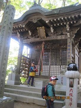 IMG_3351 高尾山