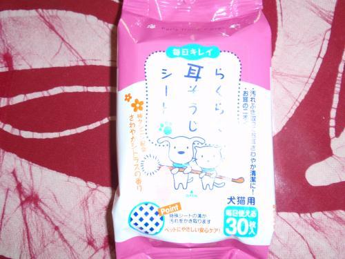PICT0002_convert_20110904212445.jpg