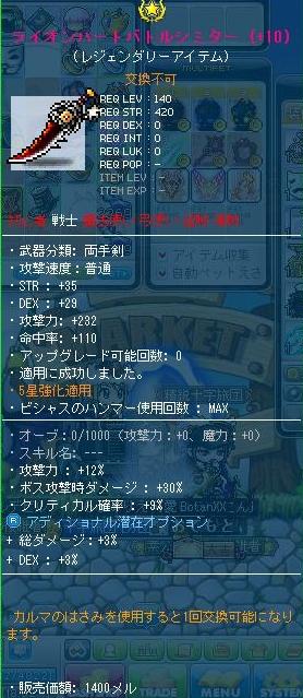 Maple130516_004048.jpg