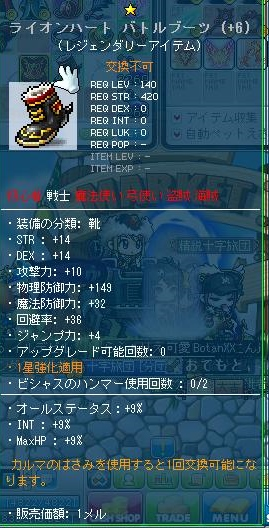 Maple130516_004100.jpg