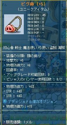 Maple130516_004526.jpg