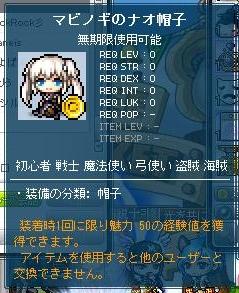 Maple130516_004534.jpg