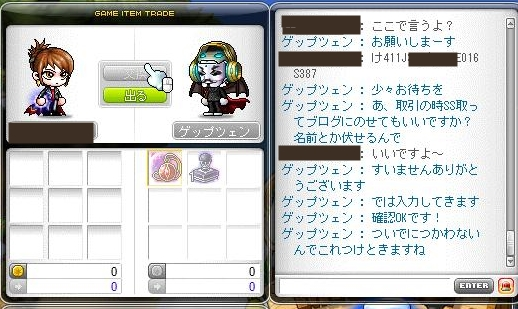 Maple130519_000756.jpg