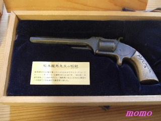 2010_0516龍馬0002