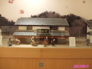 2010_0516龍馬0009