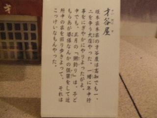 2010_0516龍馬0008