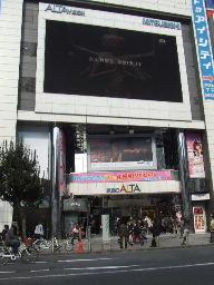 2010_1108東京0059