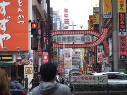 2010_1108東京0056