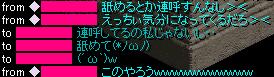 100214log6.png