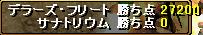 100219gv1sanato.png