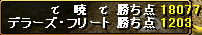100228gv4akatuki.png