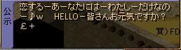 100323tobe1.png