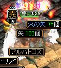 100323u1.png