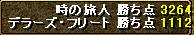 100328gv1tokitabi.png