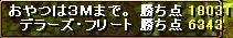 100328gv3oyatu.png