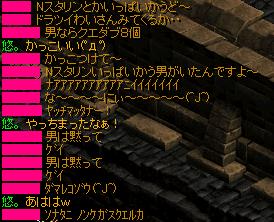 100328log1.png