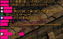100328log2.png