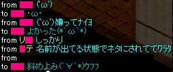 100328log5.png