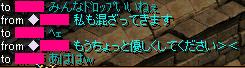 100328log6.png