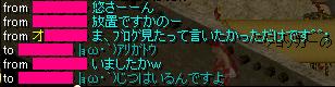 100412log2.png
