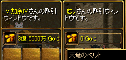 100412loto2.png