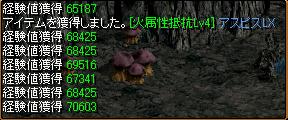 100412mizuna1.png