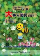 hon_m.jpg