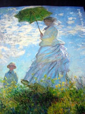 【日傘の女性、モネ夫人と息子】