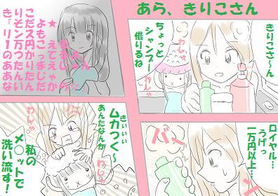 basu - コピー