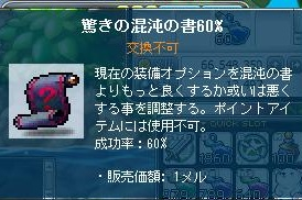 Maple111221_150712.jpg