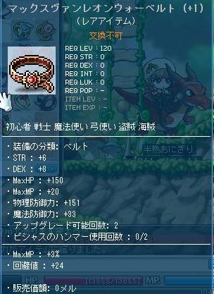 Maple111224_235807.jpg