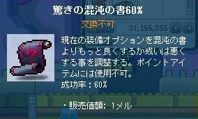 Maple120206_103527.jpg