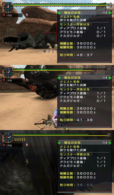 誇試練×ヘビィ(シャフト)2
