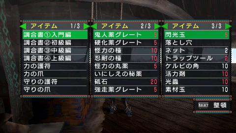 ガ_2_02_ポーチ